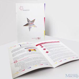 Услуги дизайна и изготовления буклетов