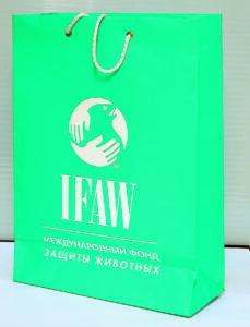 Пакет IFAW