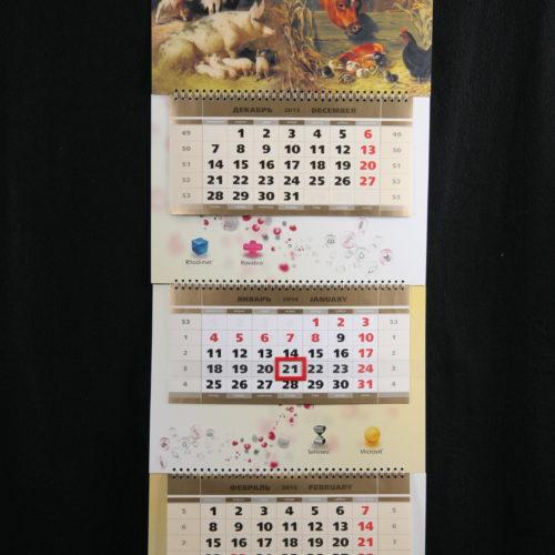 Календарь квартальный Adisseo