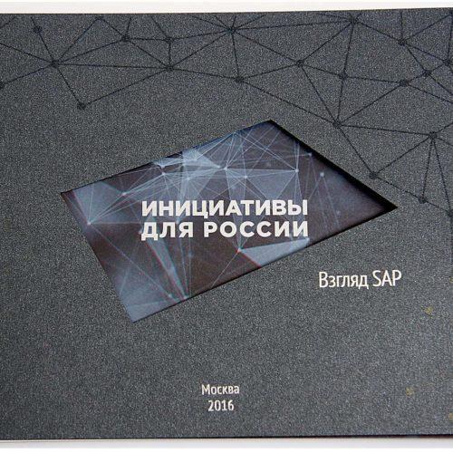 Презентация «Инициативы для России»