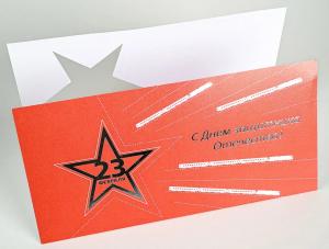 открытка с вырубкой 1