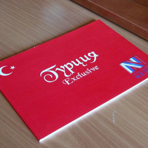 Каталог Турция