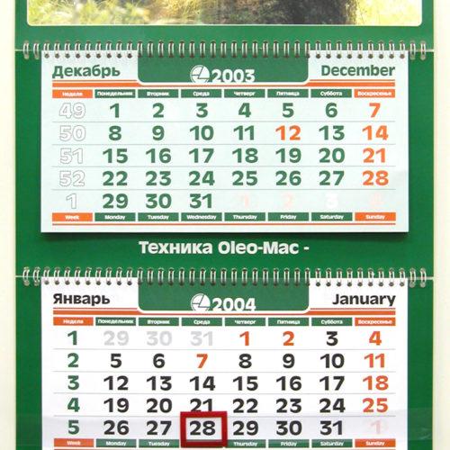 Календарь квартальный Oleo-Mac